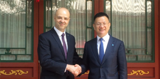Uruguay XXI Delegation Visited JUMORE, Online Silk Road Helps Deepening China-Latin America