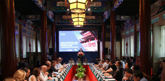 Sweden-China Business Leaders' Roundtable Held in JUMORE