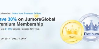 JuMember – You Are More Than Just a Member