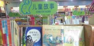 Top 5 of Popular Children's Books in China after Crackdown on Foreign Storybooks