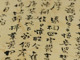 The 11 Most Beautiful Chinese Names and What They Mean