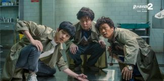 China's overseas collaboration in movie industry creates blockbuster