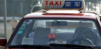 How to get a Taxi in China in English with the DiDi App
