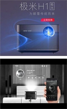 Best Pico Projector Under $800 In 2017-2018