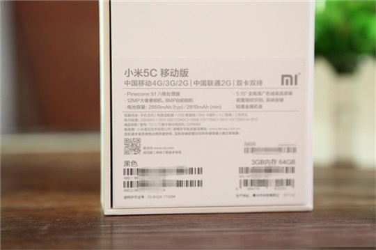 Xiaomi Mi 5C Review: The First Step in a Long Journey